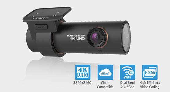 BlackVue Dashcam DR900S-1CH Details